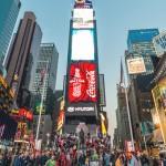 AdSemble Menggunakan Sistem Self Service untuk Menyewa Billboard