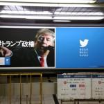 Twitter Menggunakan Donald Trump Untuk Iklannya di Jepang